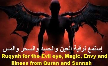 http://agadir-today.blogspot.com/2015/06/mp3-therapy-of-spiritual-diseases.html