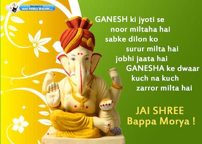 happy-ganesh-chaturthi-sms-wishes-images-2016