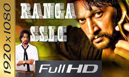 Poster Of Ranga SSLC 2016 Hindi Dubbed 400MB HDRip 480p Free Download Watch Online Worldfree4u