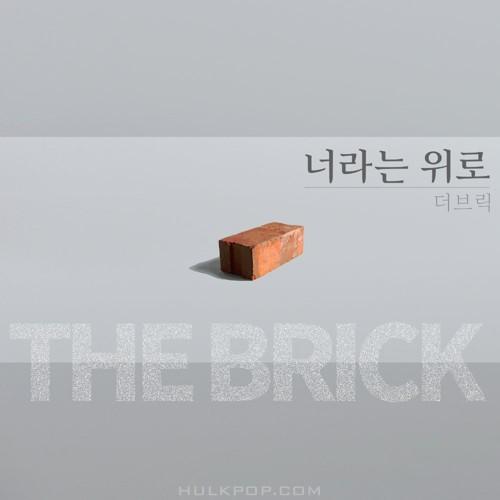 The Brick – 너라는 위로 – Single