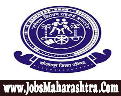 ZP Kolhapur Recruitment 2019