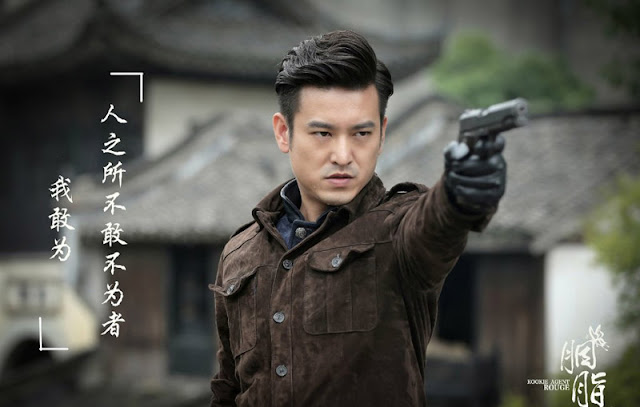 Mickey Yuan Wen Kang in Rookie Agent Rouge