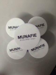 MUNAFIE SLIMMING LOTION