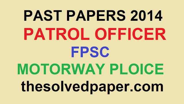 Patrol Office Past paper 2019