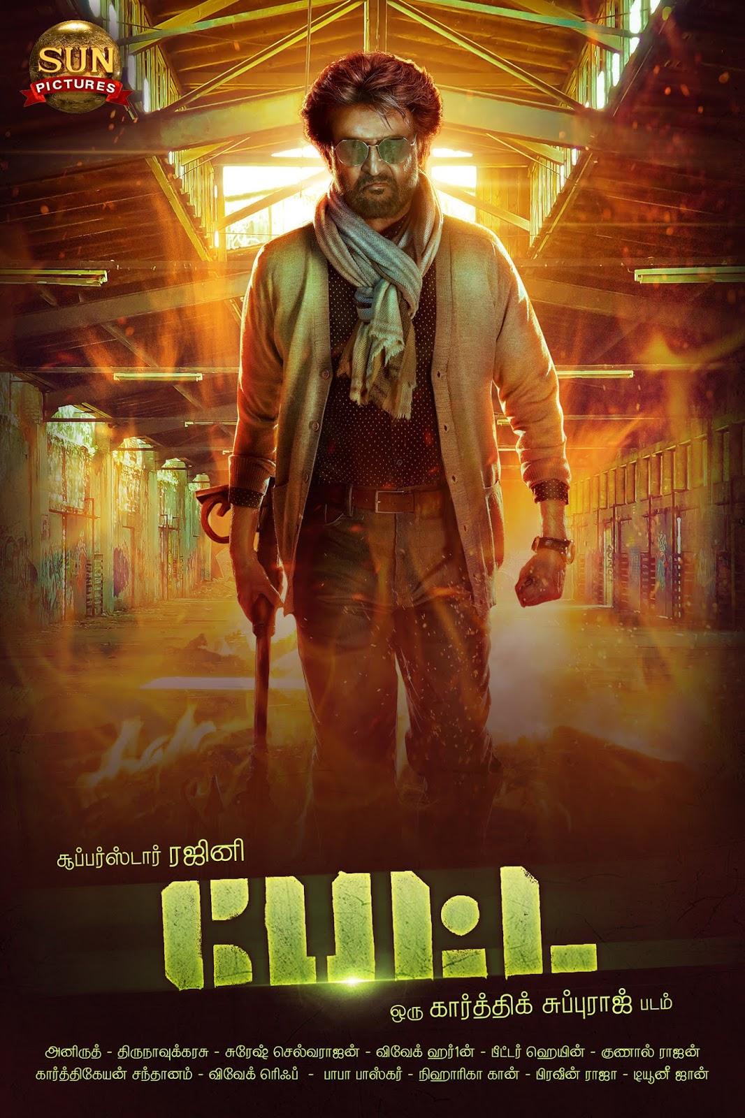 Petta - Rajnikant Full Hd Movie In Hindi  Petta Full Hd -2075