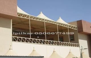 مظلات مدارس الباحة