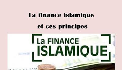 La finance islamique et ces principes