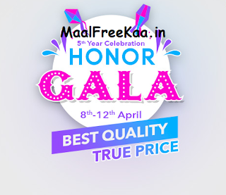 Honor Phone Free