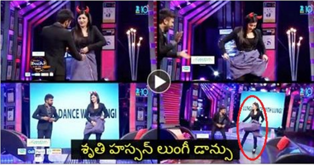 Sruthi Hassan Lungi Dance in tv Programme, shruthi hassan dance, shruthi hassan best performance