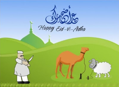 Kartu Ucapan Idul Adha Bahasa Inggris