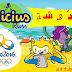 تحميل اللعبة الرسمية لللأولمبياد البرازيل Rio 2016 [مهكرة] !
