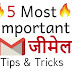 5 Most Important Gmail Tips & Tricks 2019
