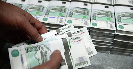 Кредит в воронеже без справок и поручителей контрольная деньги кредит банки