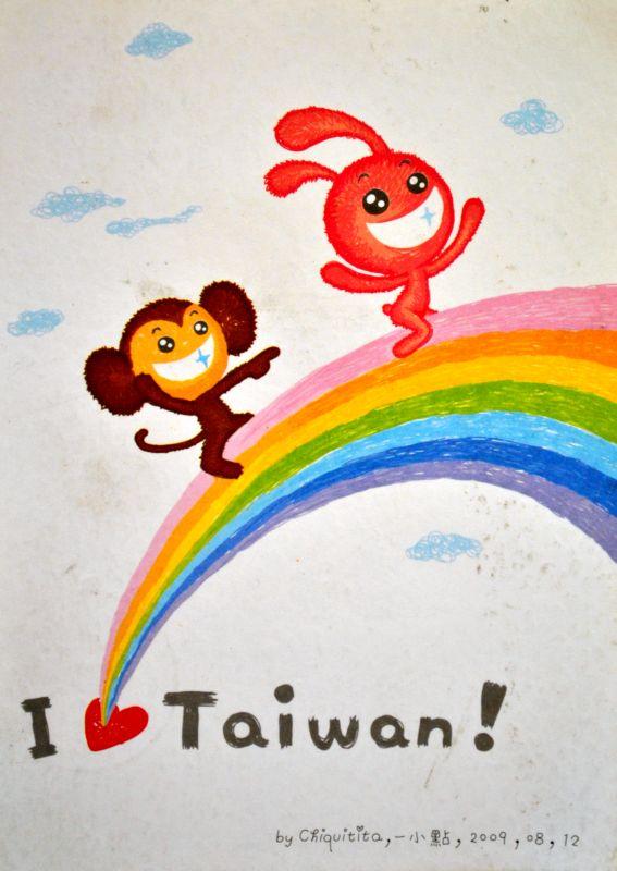 kreskówka tajwan