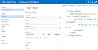 使用網頁版 Office 365 ProPlus Configuration XML Editor 圖形化工具快速完成設定
