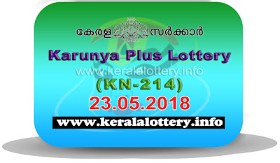 "KeralaLottery.info, ""kerala lottery result 24 5 2018 karunya plus kn 214"", karunya plus today result : 24-5-2018 karunya plus lottery kn-214, kerala lottery result 24-05-2018, karunya plus lottery results, kerala lottery result today karunya plus, karunya plus lottery result, kerala lottery result karunya plus today, kerala lottery karunya plus today result, karunya plus kerala lottery result, karunya plus lottery kn.214 results 24-5-2018, karunya plus lottery kn 214, live karunya plus lottery kn-214, karunya plus lottery, kerala lottery today result karunya plus, karunya plus lottery (kn-214) 24/05/2018, today karunya plus lottery result, karunya plus lottery today result, karunya plus lottery results today, today kerala lottery result karunya plus, kerala lottery results today karunya plus 24 5 18, karunya plus lottery today, today lottery result karunya plus 24-5-18, karunya plus lottery result today 24.5.2018, kerala lottery result live, kerala lottery bumper result, kerala lottery result yesterday, kerala lottery result today, kerala online lottery results, kerala lottery draw, kerala lottery results, kerala state lottery today, kerala lottare, kerala lottery result, lottery today, kerala lottery today draw result, kerala lottery online purchase, kerala lottery, kl result,  yesterday lottery results, lotteries results, keralalotteries, kerala lottery, keralalotteryresult, kerala lottery result, kerala lottery result live, kerala lottery today, kerala lottery result today, kerala lottery results today, today kerala lottery result, kerala lottery ticket pictures, kerala samsthana bhagyakuriabout kerala lottery"
