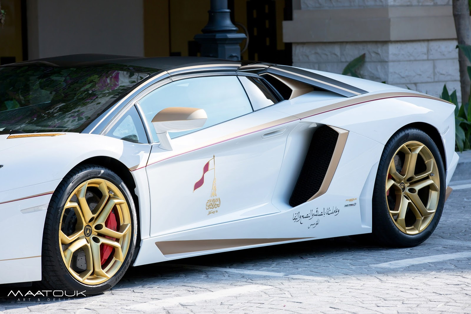 "Gold Plated Lamborghini Aventador Is ""1 Of 1"" [w/Video"