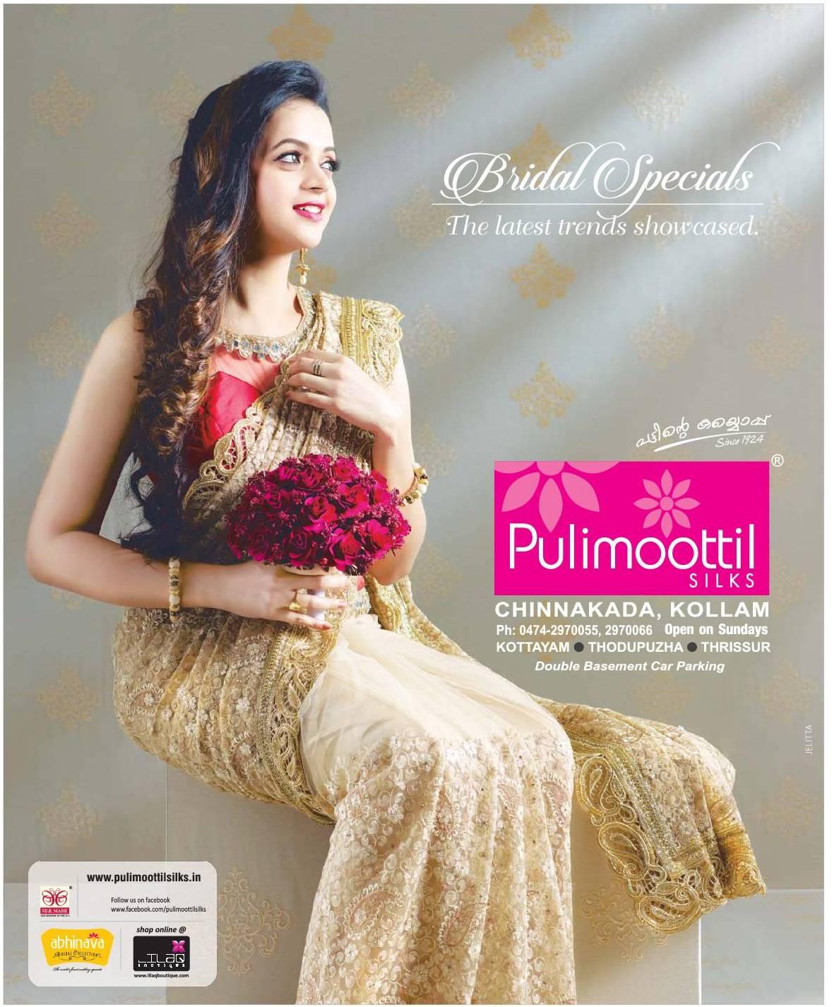 Pulimoottil silks kollam bhavana latest advertisements 2016 news pulimoottil silks kollam bhavana latest advertisements 2016 thecheapjerseys Gallery