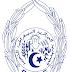 اعلان توظيف مستخدمين شبيهين بالمديرية العامة للامن الوطني جويلية 2017