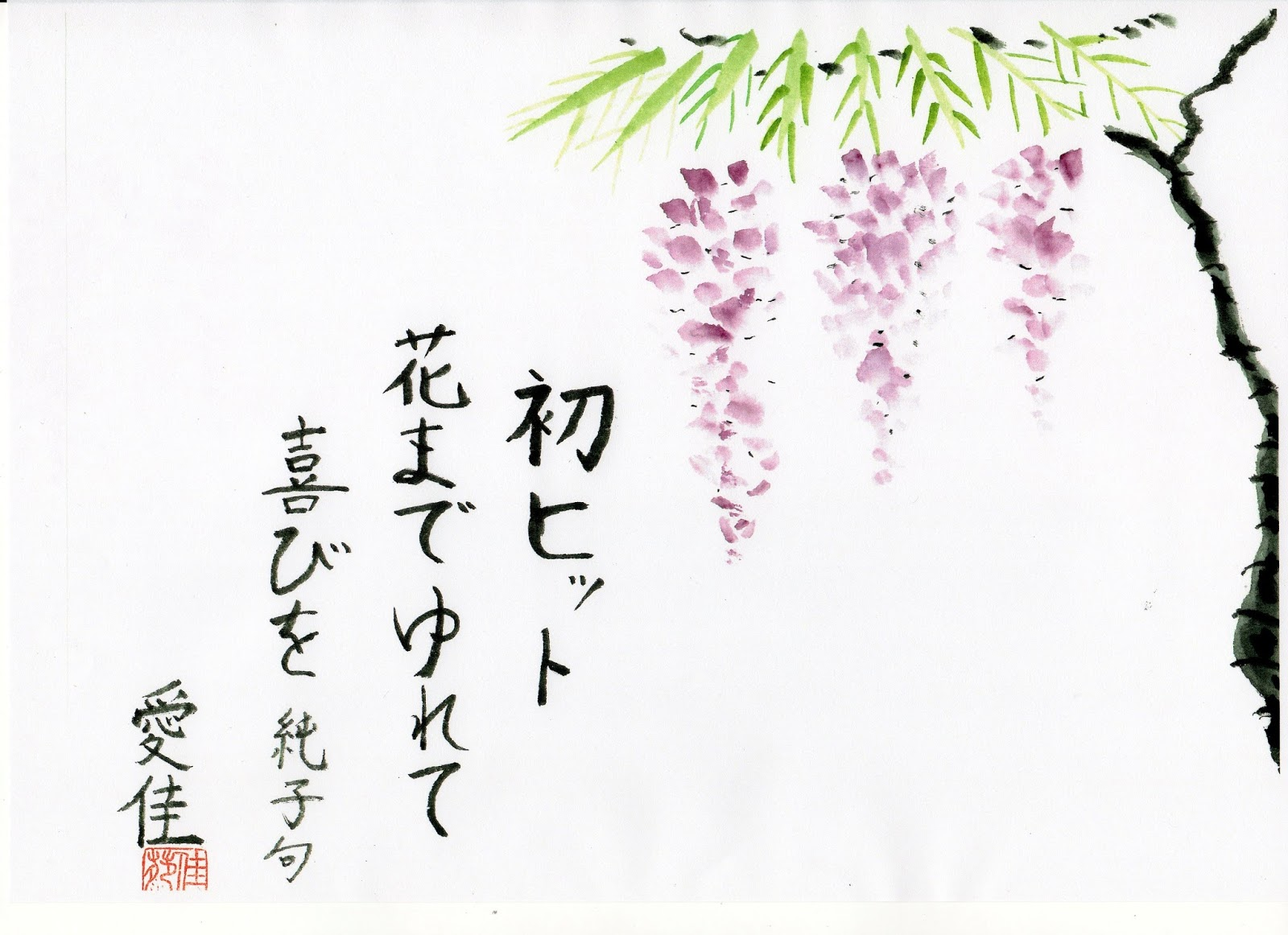 japan haiku зурган илэрцүүд