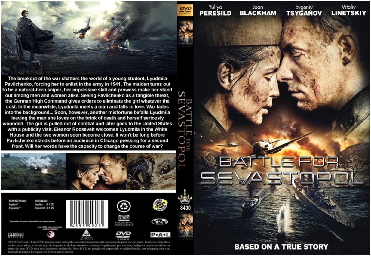 film perang terbaru 2014 hollywood nazi jerman dijual dvd