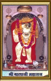 bhajan Mehndipur Balaji