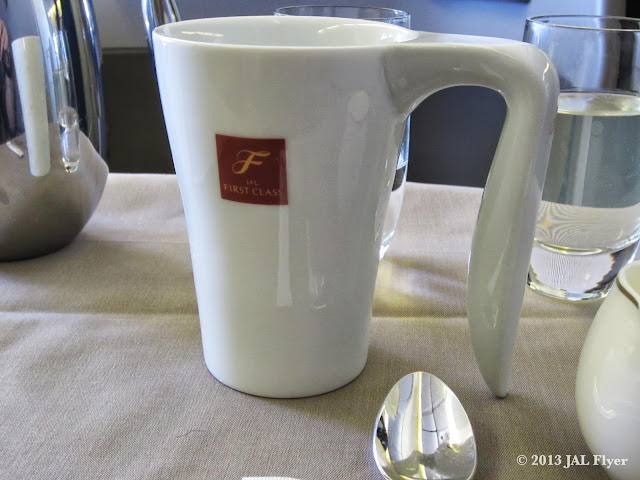 JAL First Class coffee mug from Hasami Nagasaki
