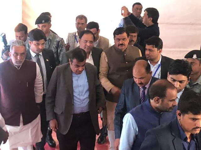 Central Road and Transport Minister Nitin Gadkari made the foundation stone of 3500 crore bypass road