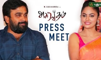 Asuravadham Movie Press Meet | Sasikumar | Nandita Swetha