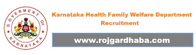 http://www.rojgardhaba.com/2017/06/karhfw-karnataka-health-family-welfare-department-jobs.html