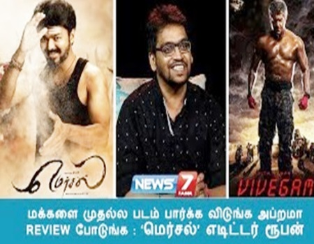Interview with Ruben (editor) 09-09-2017 News 7 Tamil