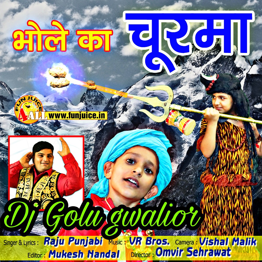 Dj Bhole Song