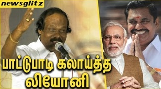 Leoni Funny Speech | EPS, Modi
