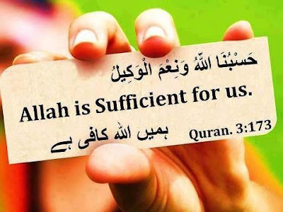 Islamic Quotes Tumblr In Urdu English About Life Love Women Images