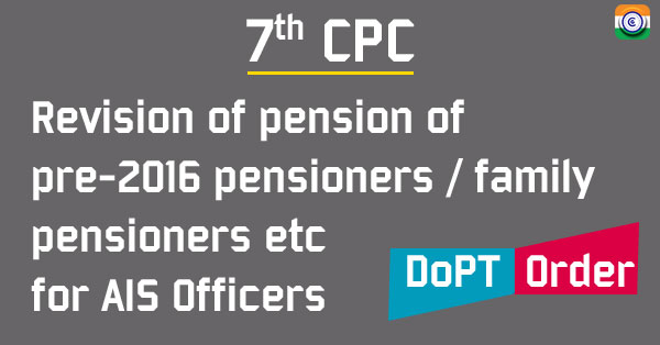 7thCPC-DOPT-ORDER-AIS Officers
