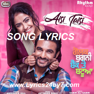 Lyrics24by7 com - Collection of Song Lyrics