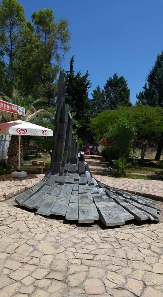 Bozova'da Anlamlı Anıt