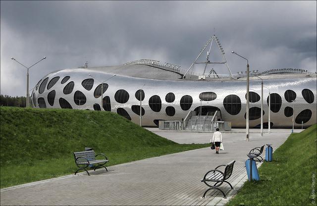Borisov-Arena-Borisov-Belarus.