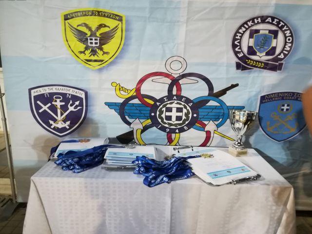 Το Λιμενικό Σώμα πρώτο στους αγώνες υδατοσφαίρισης ανδρών Ενόπλων Δυνάμεων & Σωμάτων Ασφαλείας