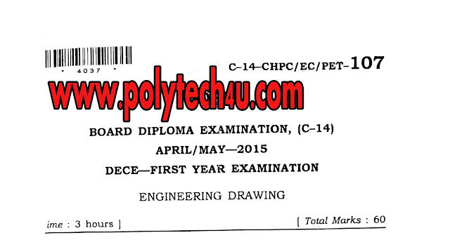 ECE C-14 DRAWING QUESTION PAPER FREE DOWNLOAD