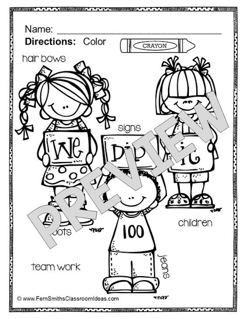 100th Day of School Color For Fun coloring pages from Fern Smith's Classroom Ideas at TeacherspayTeachers.