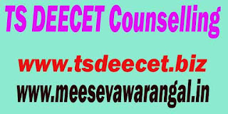 Telangana TS DEECET / DIETCET Web Counselling Schedule