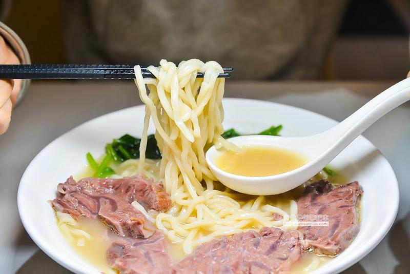 xun-beef-noodles-23.jpg