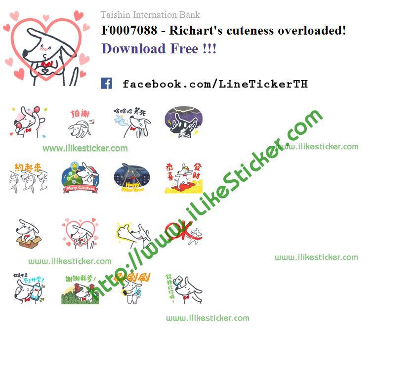 Richart's cuteness overloaded!