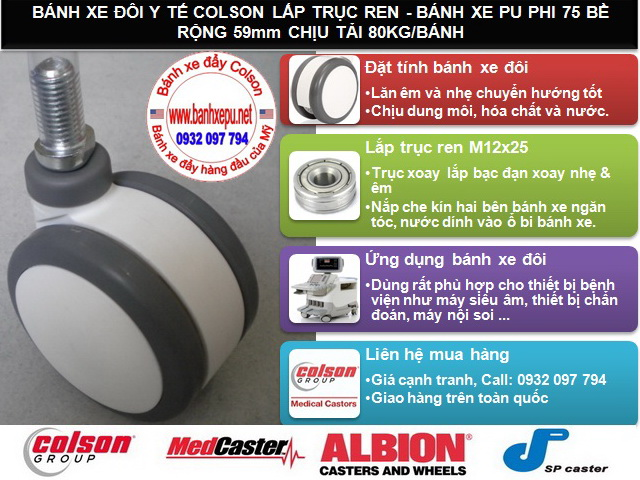 Bánh xe đôi Colson Mỹ dùng cho thiết bị y khoa phi 75 | CPT-3854-85 www.banhxeday.xyz
