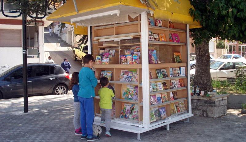 Ανταλλακτική Βιβλιοθήκη το παλιό περίπτερο της Νέας Χηλής