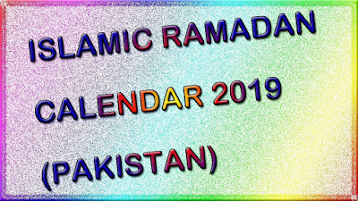 Ramadan Timetable 2019 | Ramadan 2019 Calendar Pakistan | NKinormation