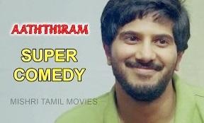 Engagement Scene | Super Comedy | Aathiram – Latest Tamil Movie | Dulquer Salmaan
