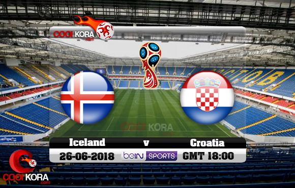 مشاهدة مباراة كرواتيا وأيسلندا اليوم 26-6-2018 بي أن ماكس كأس العالم 2018