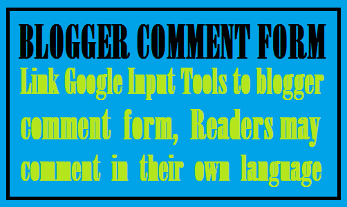 Blogger comment form